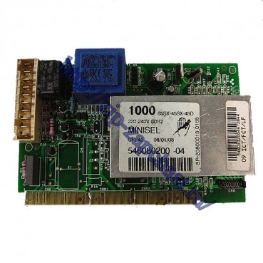 АRDO электронные модуль 546080200