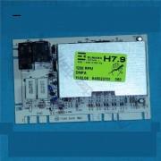 АRDO электронный модуль 546023700