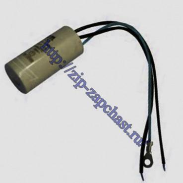 Фильтр шумоподавления Ardo провода от центра  651016780