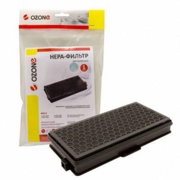 HEPA-фильтр Ozone H-38 для пылесосов Miele